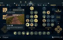 ac odyssey ability ares bull charge