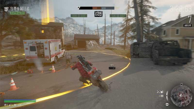 Days Gone 12 Free DLC Screenshots