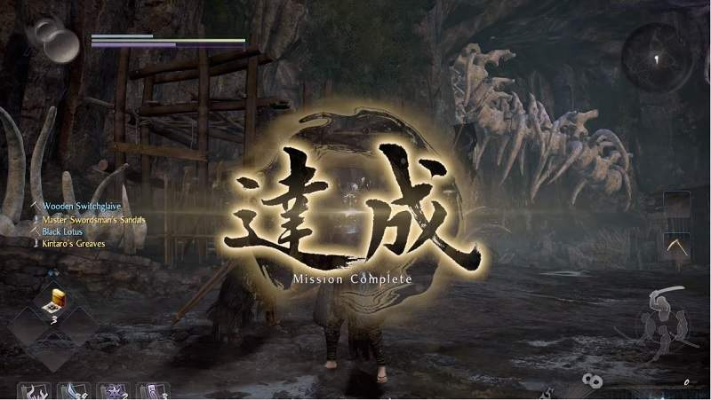 How To Quickly Defeat Mumyo In Nioh 2
