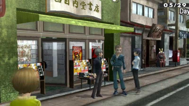 Persona 5 Book Store