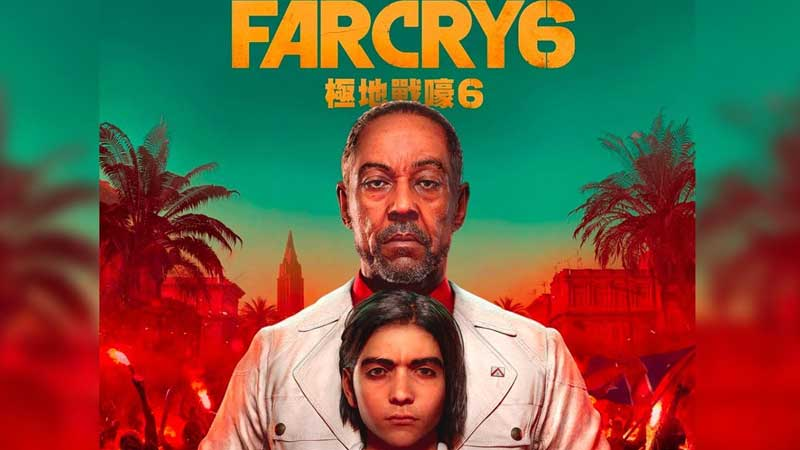 Far-Cry-6-Release-Date-Leaked
