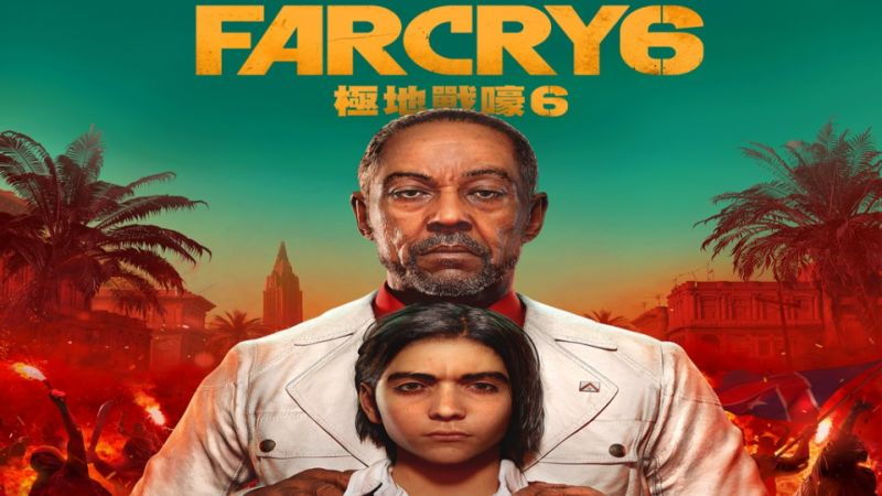 Far Cry 6 Release Date Leaked on PlayStation Store, Free PlayStation 5 Upgrade & Settings Confirmed