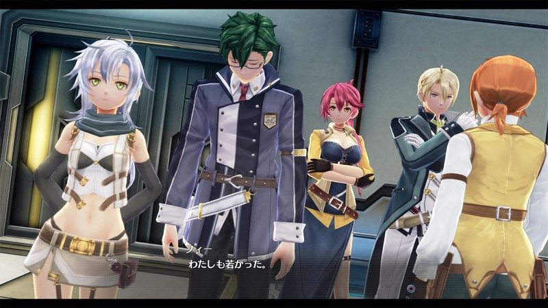 The Legend of Heroes Trails of Cold Steel IV New Trailer