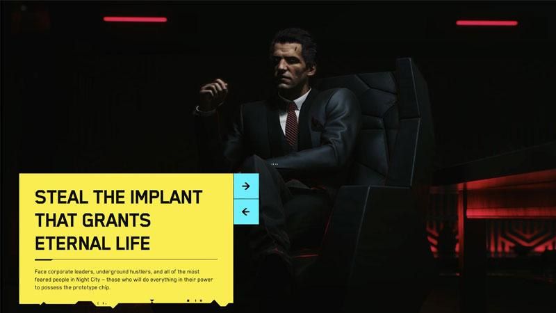 cyberpunk 2077 plot leaks