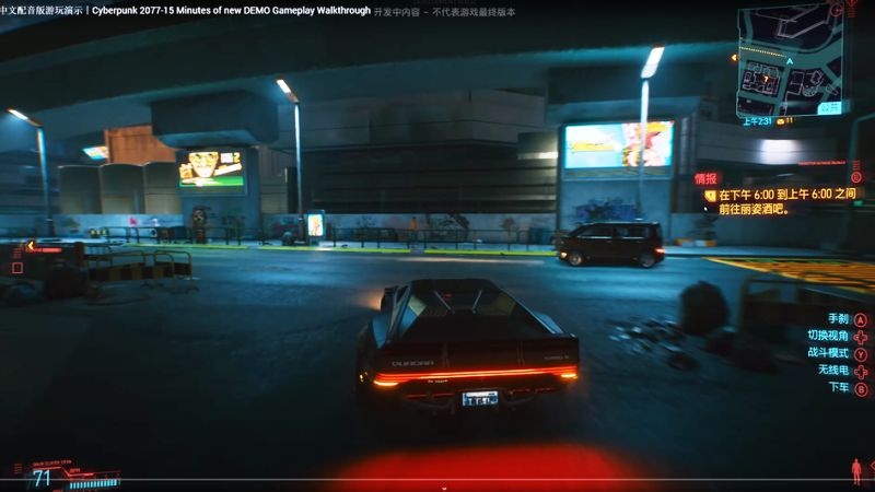 Cyberpunk 2077 15 Minutes of New Gameplay Demo Shown