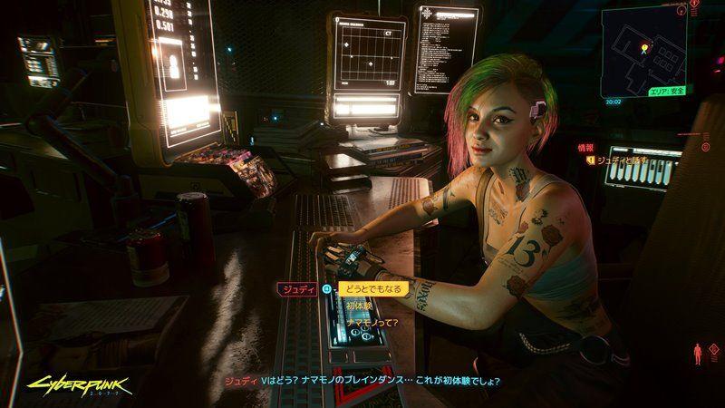 Cyberpunk 2077 New Comparison Video