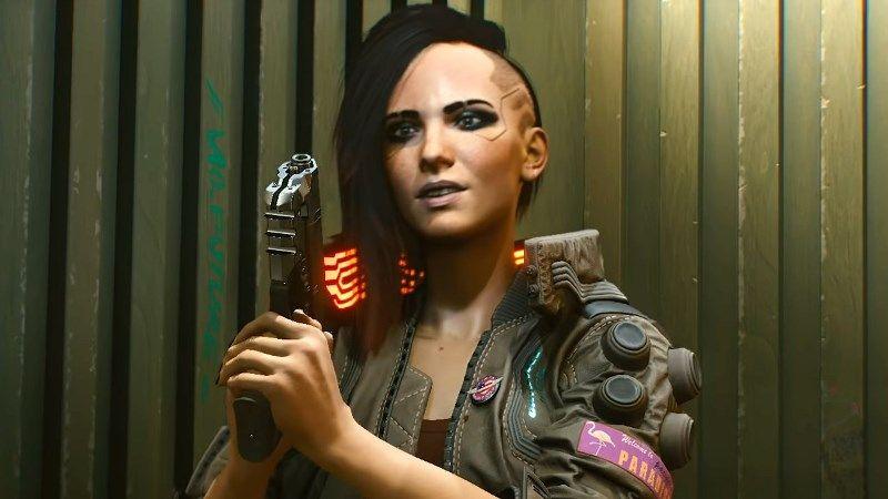 Cyberpunk 2077 Platinum Trophy Unlock
