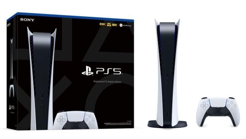 PS5 Box Art