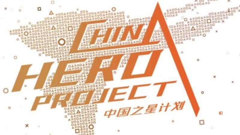 PS5 Games Showcase China Hero Project