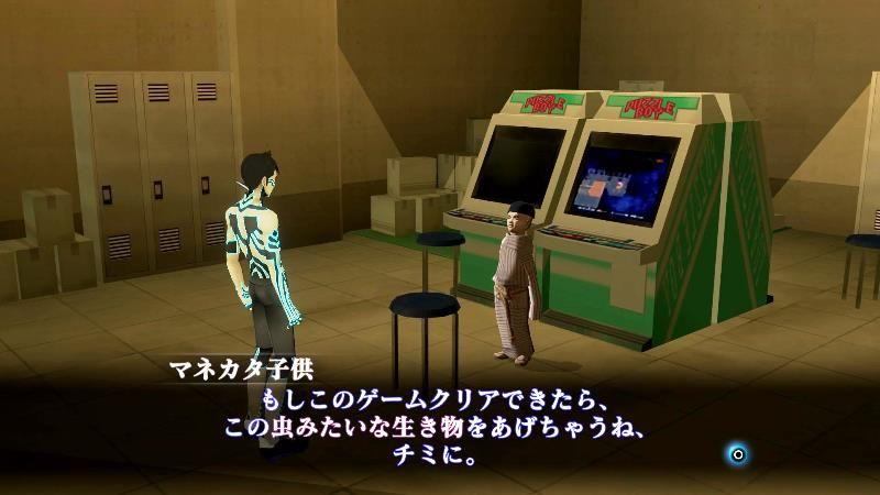 Shin Megami Tensei III: Nocturne HD Remaster DLC