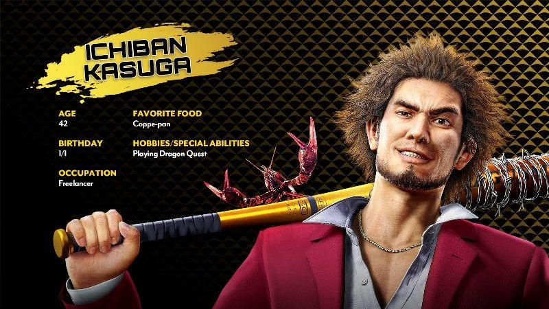 Yakuza: Like a Dragon Xbox Series S