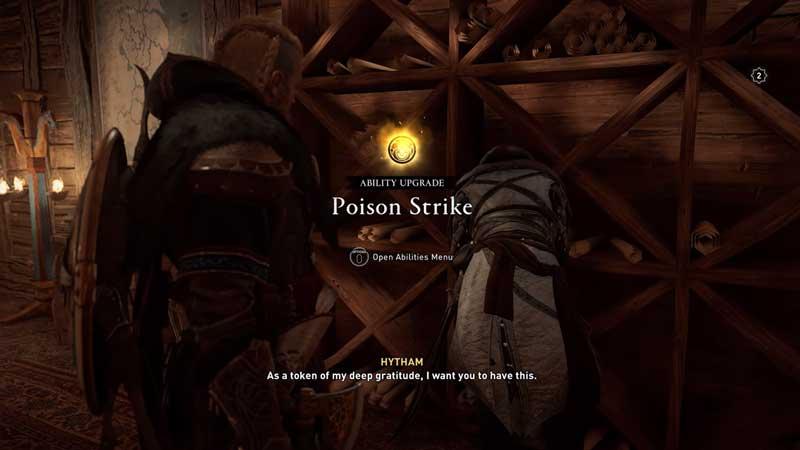 Ranged poison strike ability upgrade