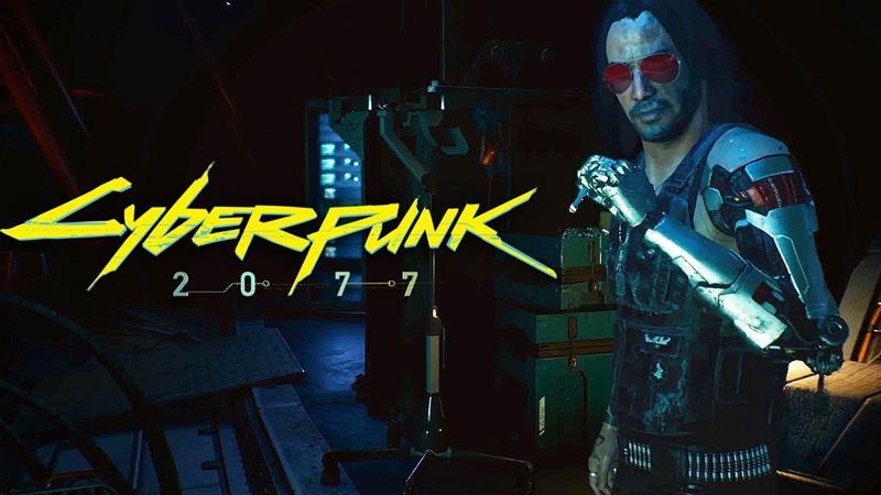 Cyberpunk 2077 Duplicate Item Guide