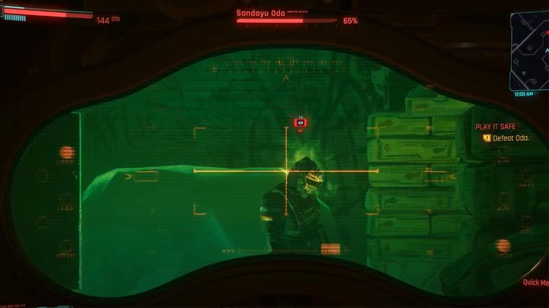 Cyberpunk 2077 Oda Boss Fight Guide