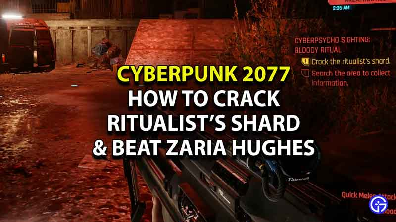 how-to-crack-ritual-shard-cyberpunk-2077