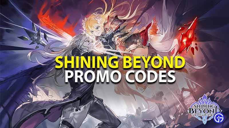 all shining beyond promo codes