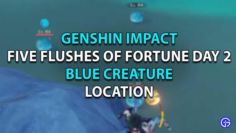 Genshin Impact Blue Creature Location