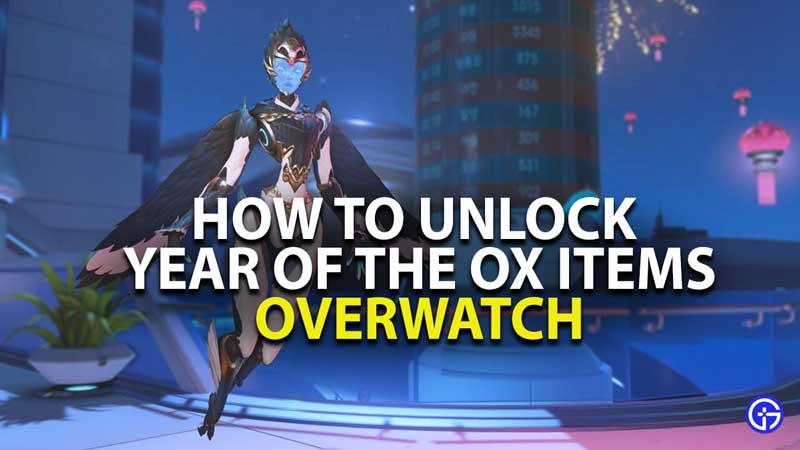 how to unlock year of the ox items in overwatch