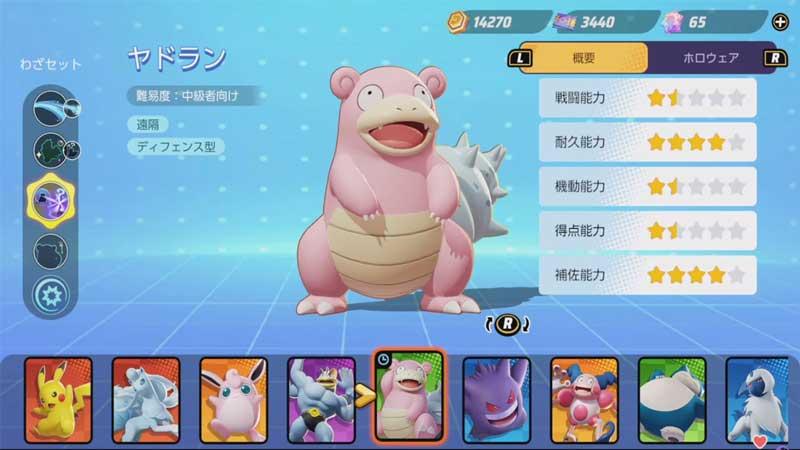 slowbro build pokemon unite