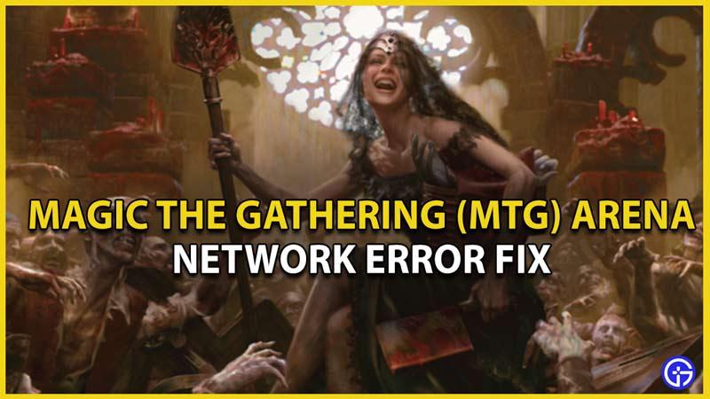 mtg-arena-network-error