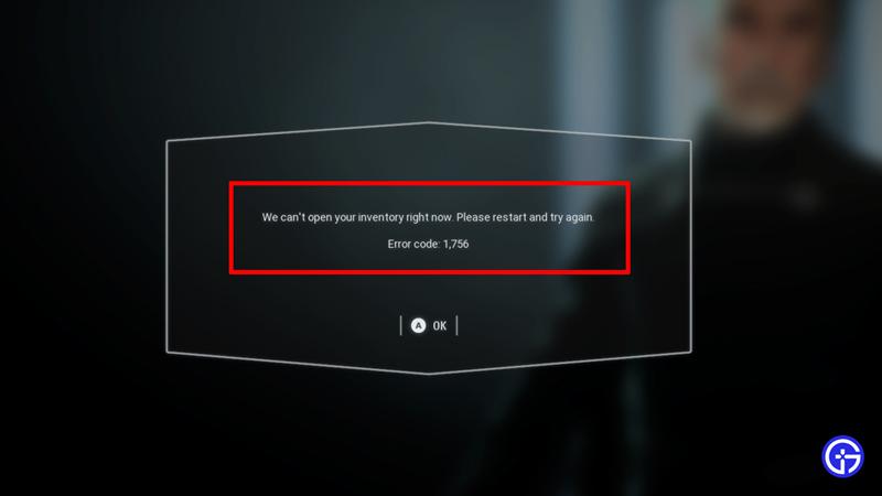 inventory error code